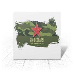 """Открытка """"день защитника отечества"""" - арт, стиль, рисунок, 23февраля"""