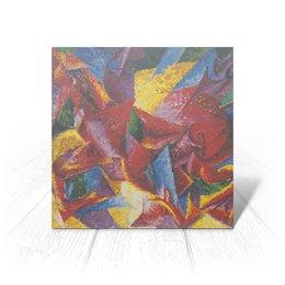 "Открытка ""Пластичные формы лошади (картина Умберто Боччони)"" - картина, живопись, футуризм, кубизм, боччони"