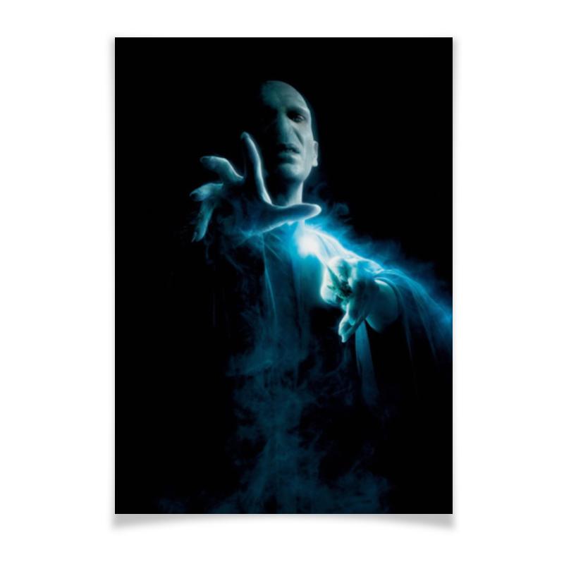 Плакат A3(29.7x42) Printio Волан-де-морт тема биойогурт питьевой банан земляника 2 8% 210 г