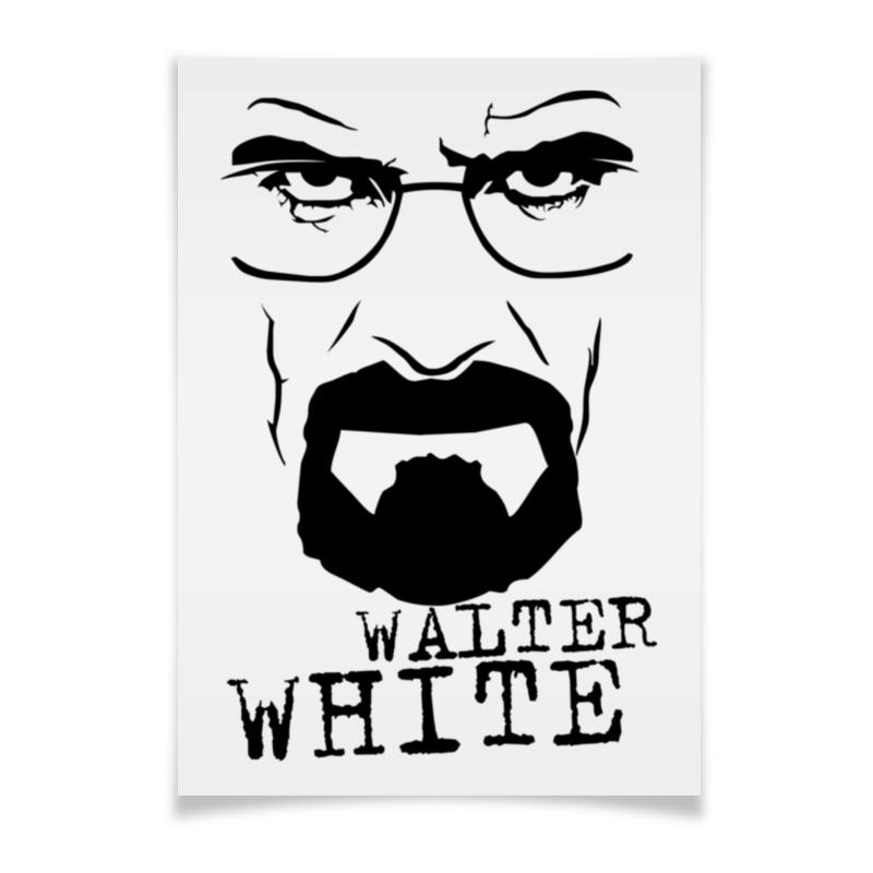 Плакат A3(29.7x42) Printio Walter white фильтр sea star каскад hx 004 1101293