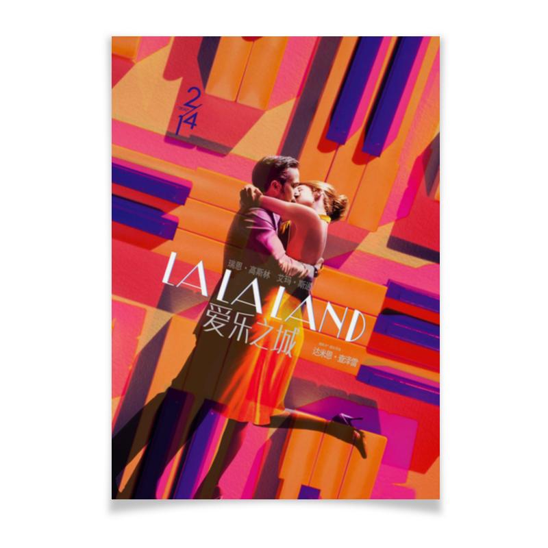 Плакат A3(29.7x42) Printio Ла-ла ленд / la la land la