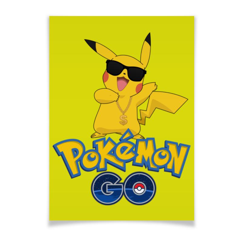Плакат A3(29.7x42) Printio Pokemon go плакат a3 29 7x42 printio go hard