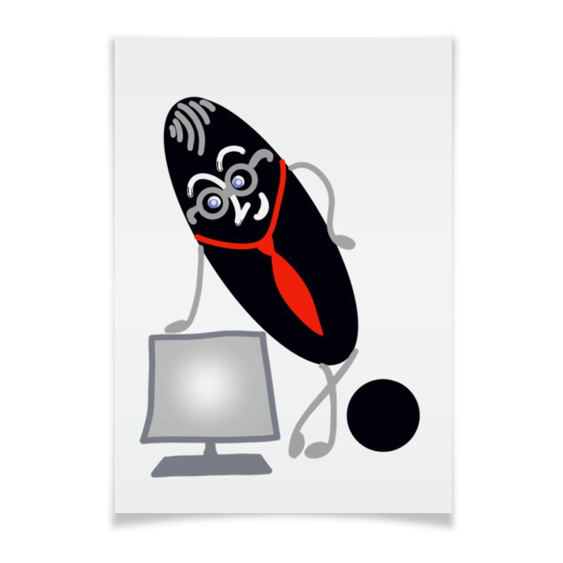 Плакат A3(29.7x42) Printio Как хорошо уметь читать цена