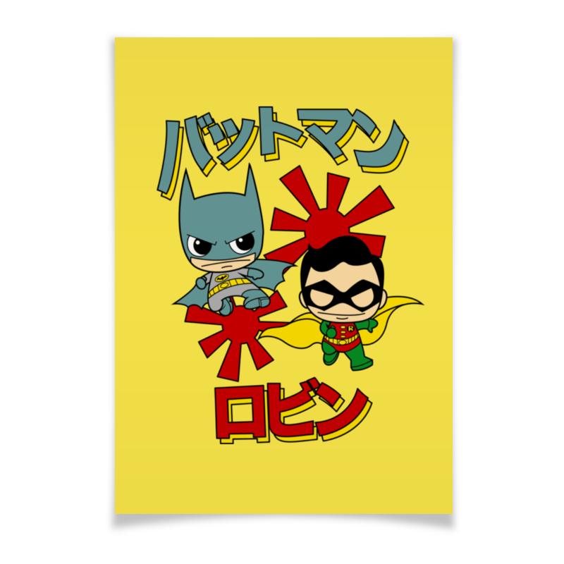Плакат A3(29.7x42) Printio Бэтмен и робин желтый полосатик сушеный каждый день 40г