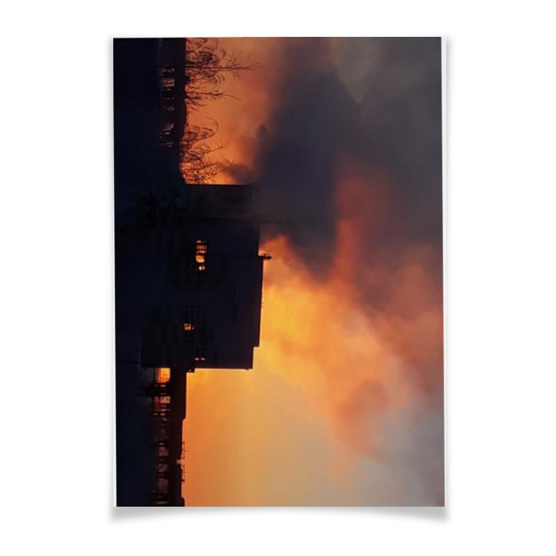 Плакат A3(29.7x42) Printio Рассвет, похожий на пожар кожин о рассвет