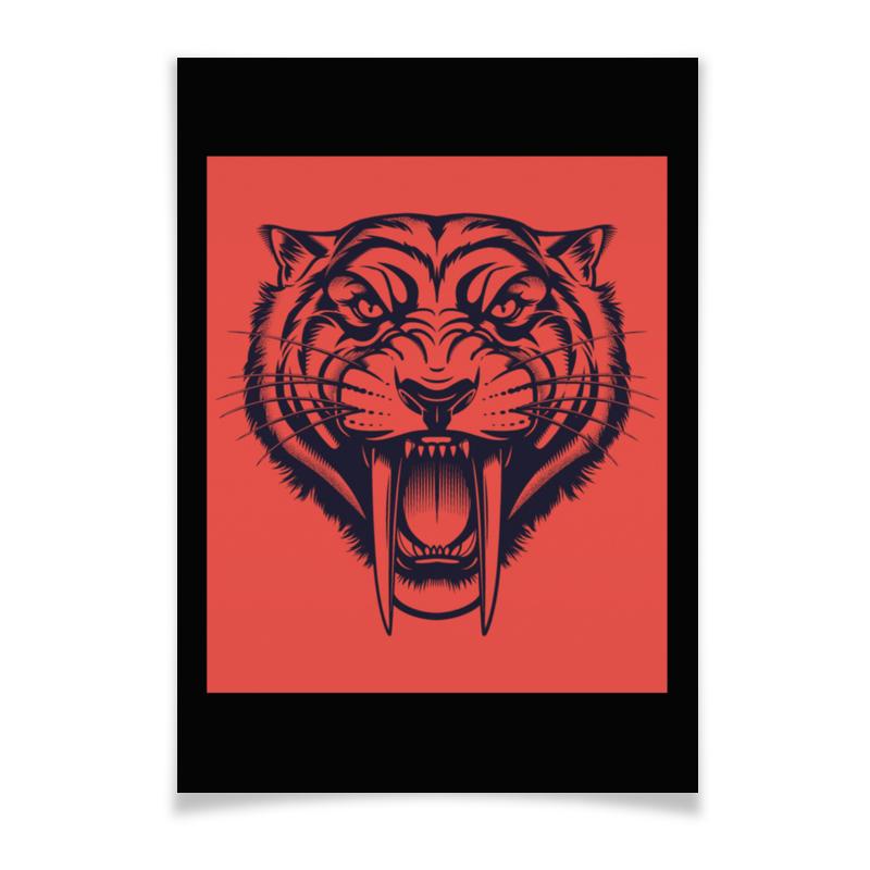 Плакат A3(29.7x42) Printio Саблезубый тигр l карнитин atech nutrition l carnitine 3000 liquid ананас 25 мл