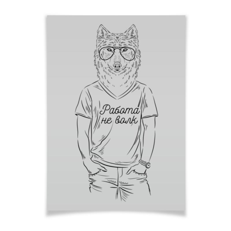 Printio Работа не волк... отсутствует работа не волк афоризмы