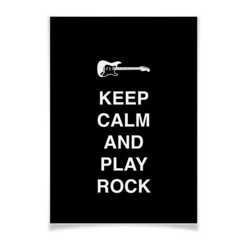 Плакат A3(29.7x42) Printio Keep calm and play rock