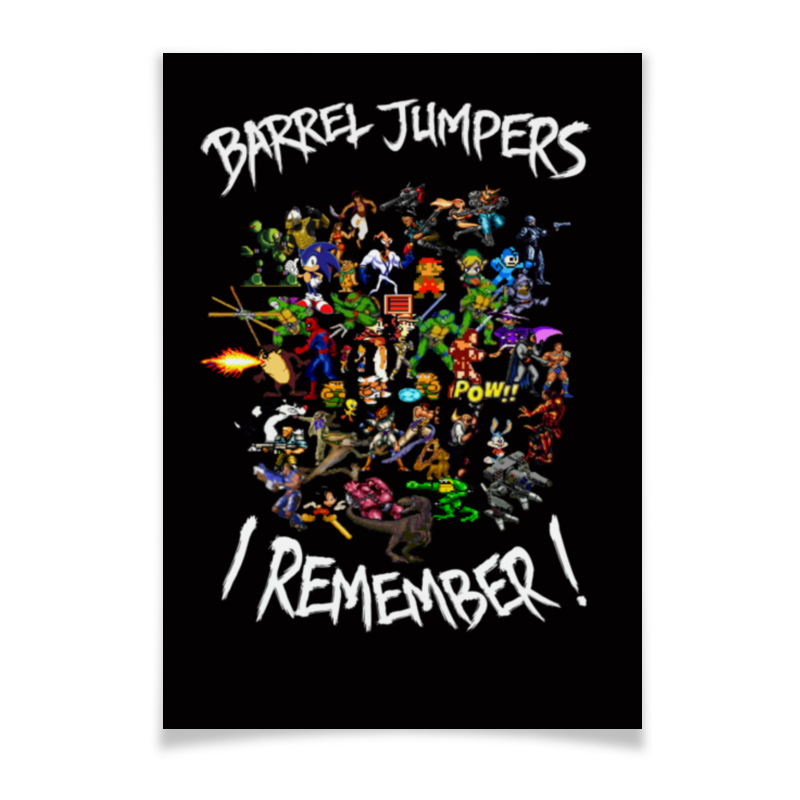 Плакат A3(29.7x42) Printio Barrel jumpers. i remember! jumpers inflatable
