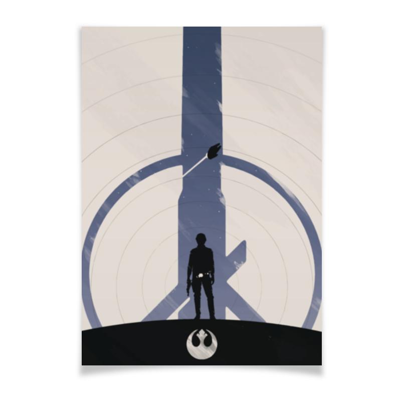 Плакат A3(29.7x42) Printio Star wars han solo / звездные войны хан соло фигура star wars звездные войны хан соло 79 см
