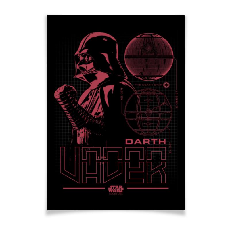 Плакат A3(29.7x42) Printio Дарт вейдер спорт вейдер бца 260 таблетки банка