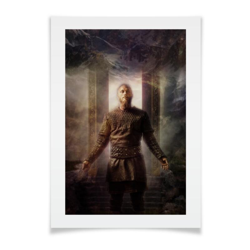 Плакат A3(29.7x42) Printio Вальгалла плакат a2 42x59 printio драко малфой
