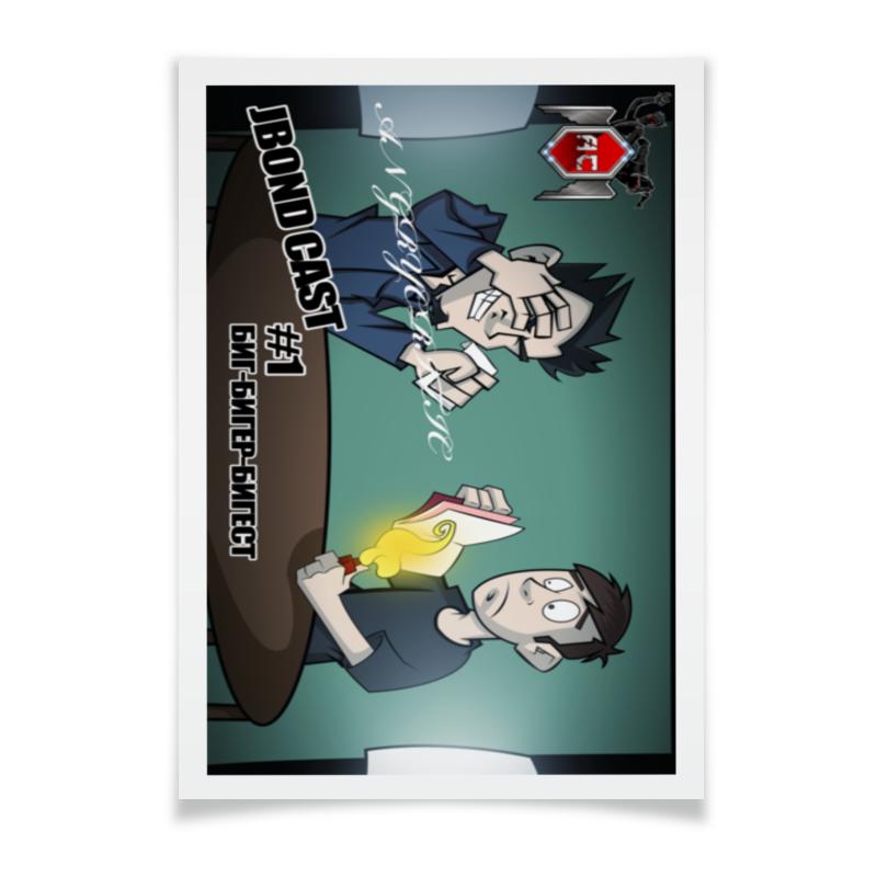 Плакат A3(29.7x42) Printio Jbond подкаст плакат a3 29 7x42 printio stay chill