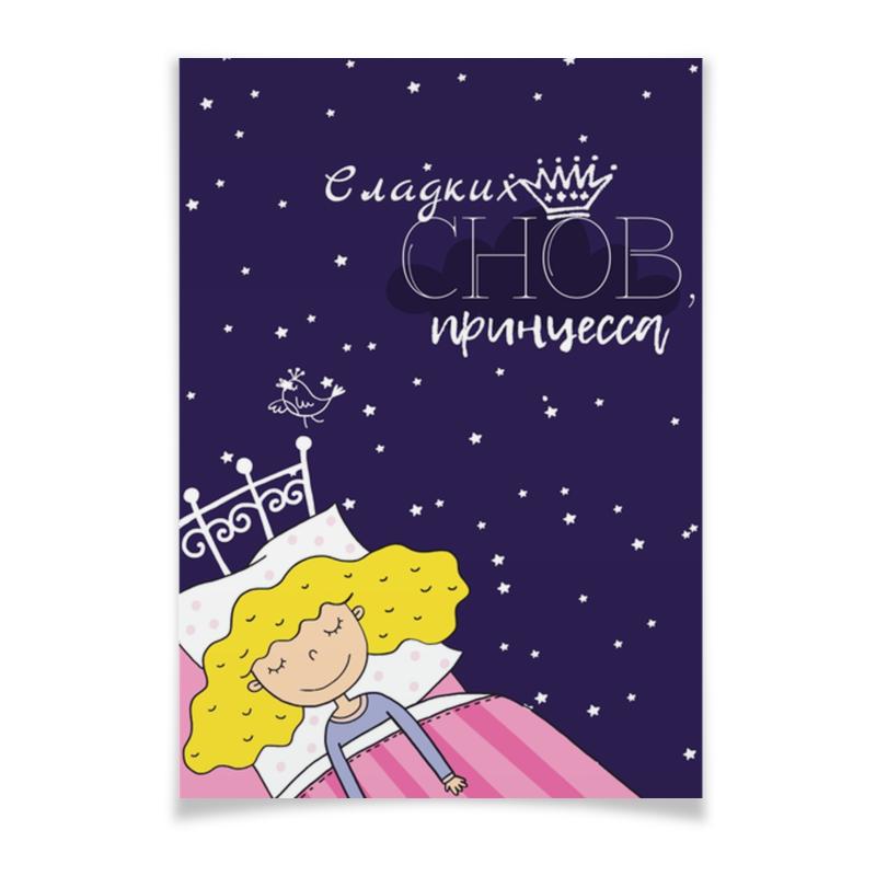 Printio Сладких снов,принцесса
