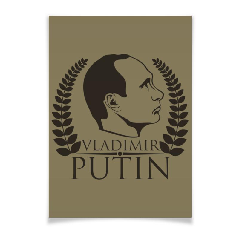 Плакат A3(29.7x42) Printio Vladimir putin плакат a3 29 7x42 printio sodom