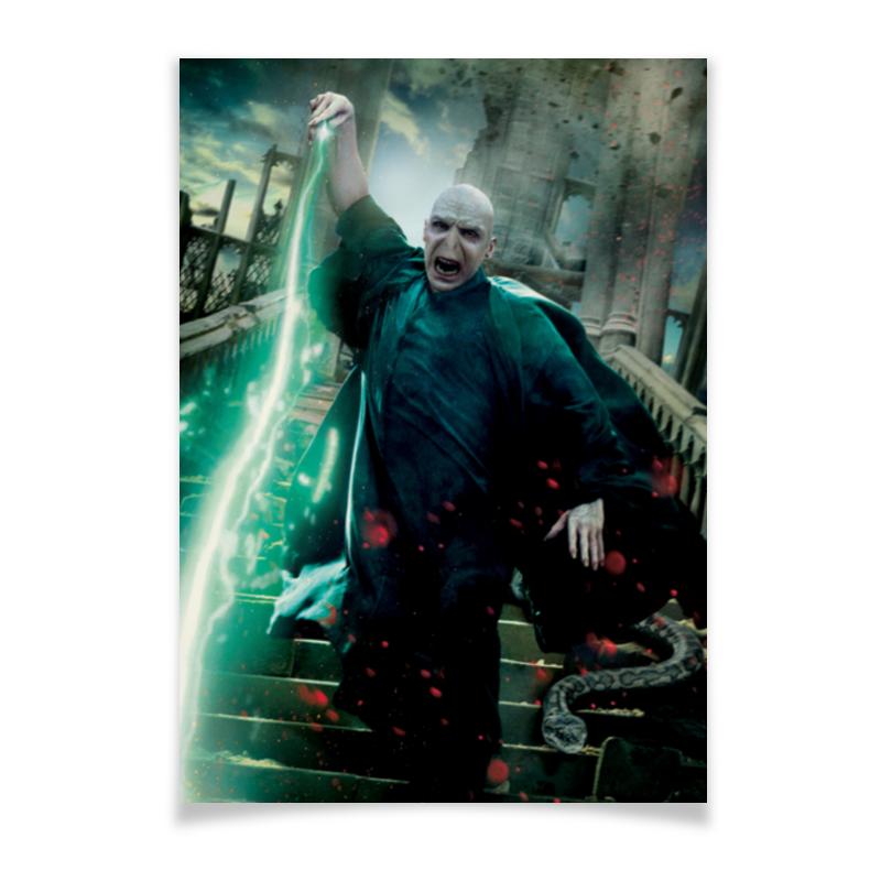 Плакат A3(29.7x42) Printio Волан-де-морт плакат a3 29 7x42 printio натюрморт