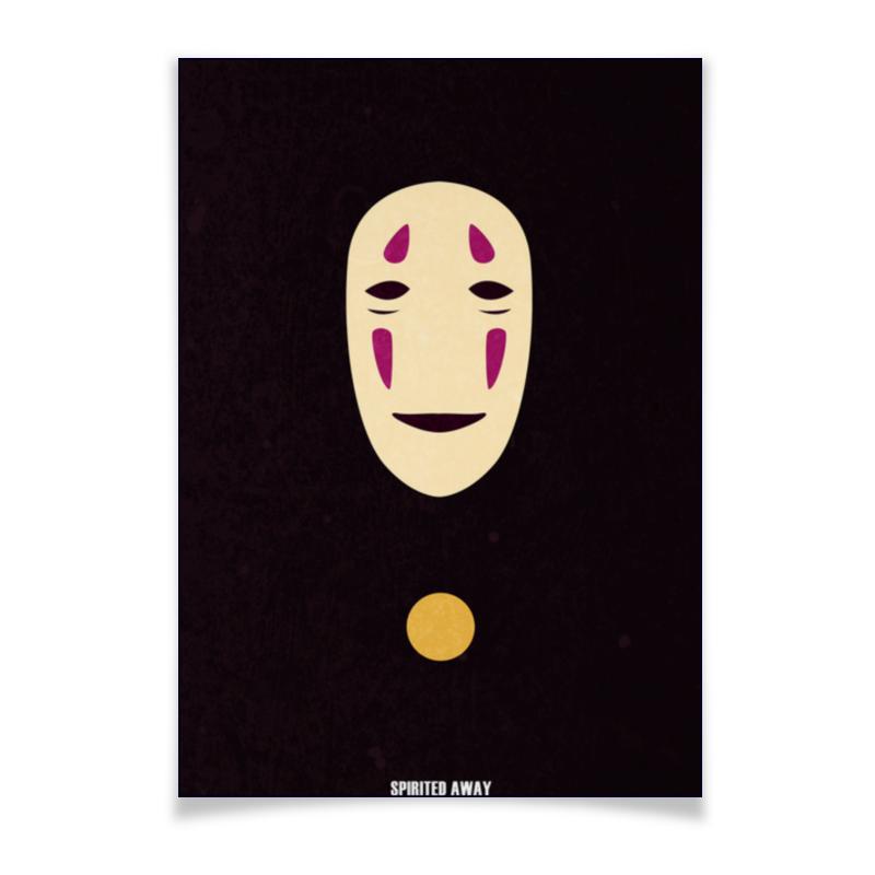 Плакат A3(29.7x42) Printio Унесенные призраками parmalat молоко ультрапастеризованное 3 5% 12 шт по 1 л