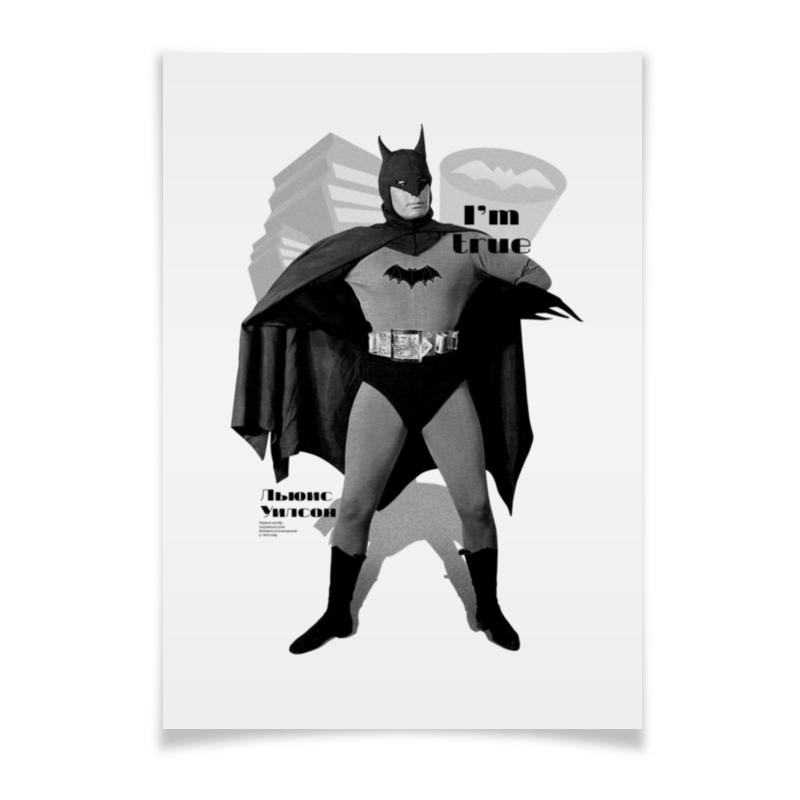 Плакат A3(29.7x42) Printio Настоящий batman плакат batman 1