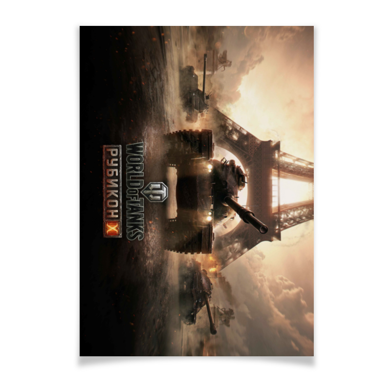 Плакат A3(29.7x42) Printio World of tanks плакат a3 29 7x42 printio бэтмен