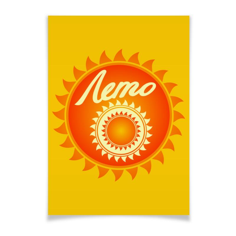 Плакат A3(29.7x42) Printio Солнце плакат a2 42x59 printio противостояние