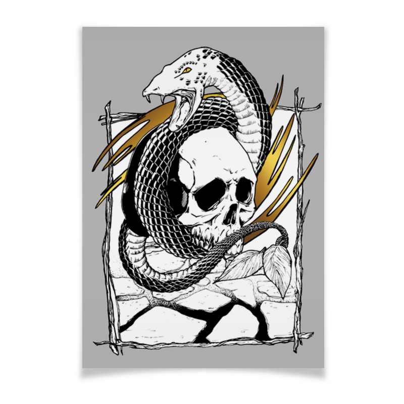 Плакат A3(29.7x42) Printio Змий с черепом плакат a3 29 7x42 printio bloodborne