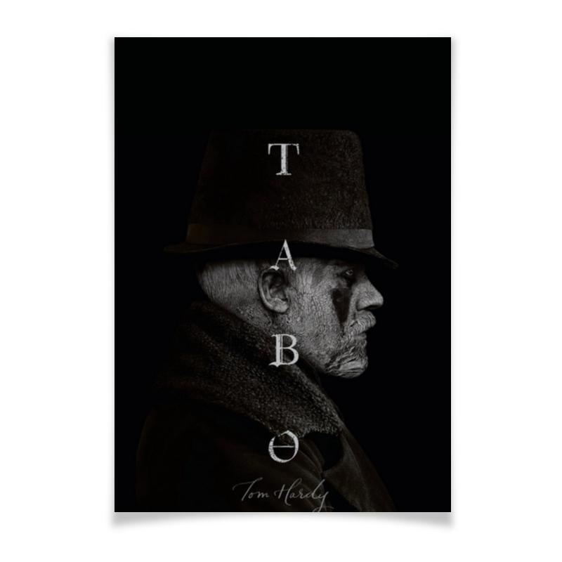 Плакат A3(29.7x42) Printio Табу - том харди hasbro табу