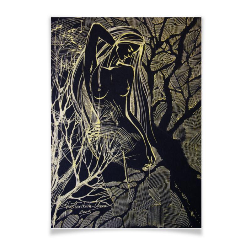 Плакат A3(29.7x42) Printio Лесная фея аксессуар для вечеринки ens лесная фея 52 30 см