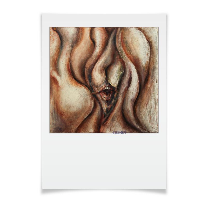 Плакат A3(29.7x42) Printio Howl/вопль reima howl