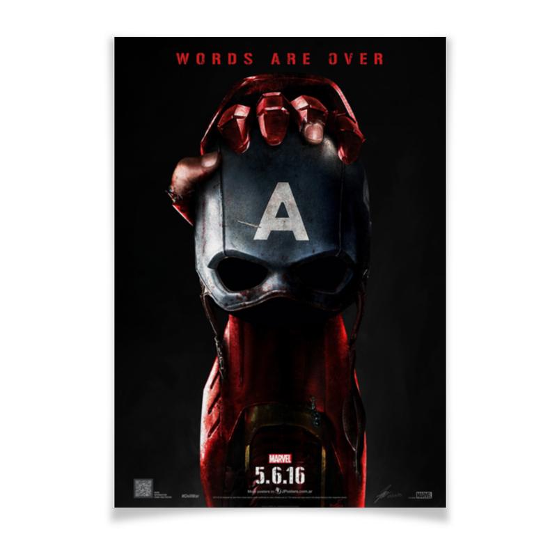 Плакат A3(29.7x42) Printio Marvel плакат a2 42x59 printio противостояние