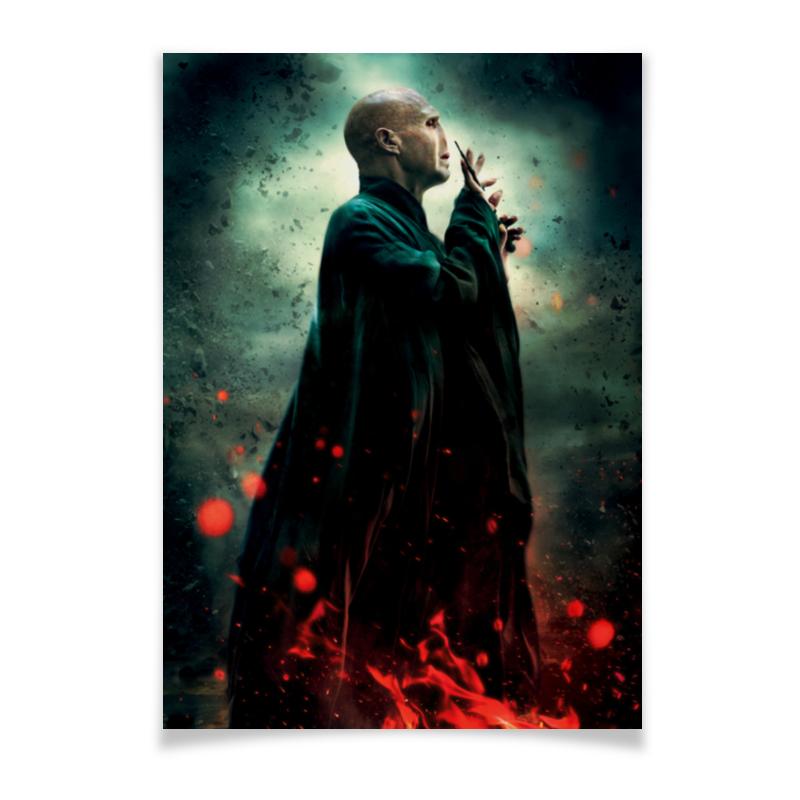 Плакат A3(29.7x42) Printio Волан-де-морт плакат a3 29 7x42 printio россия