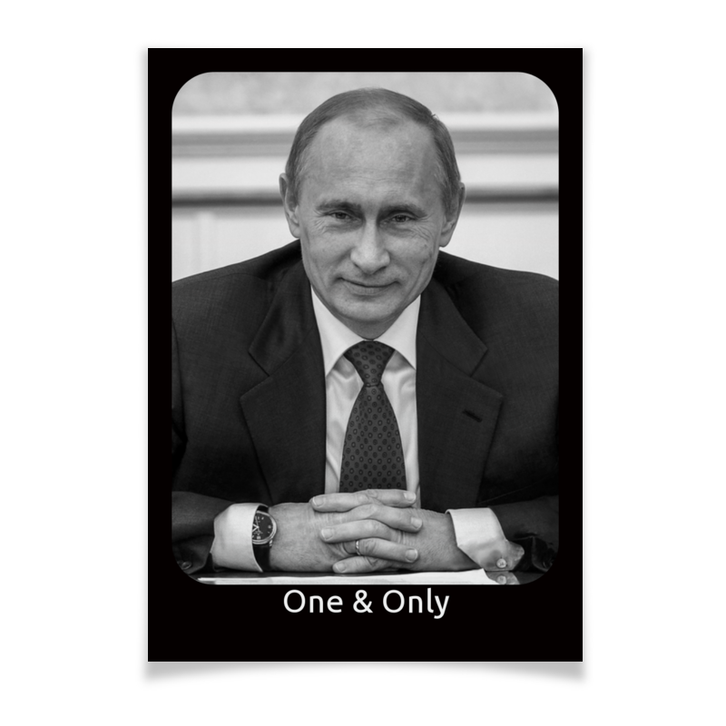 Плакат A3(29.7x42) Printio Putin one & only smile esc 1026 yellow пароочиститель