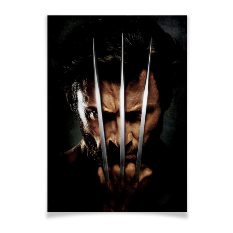 Плакат A3(29.7x42) Printio Росомаха плакат a2 42x59 printio драко малфой