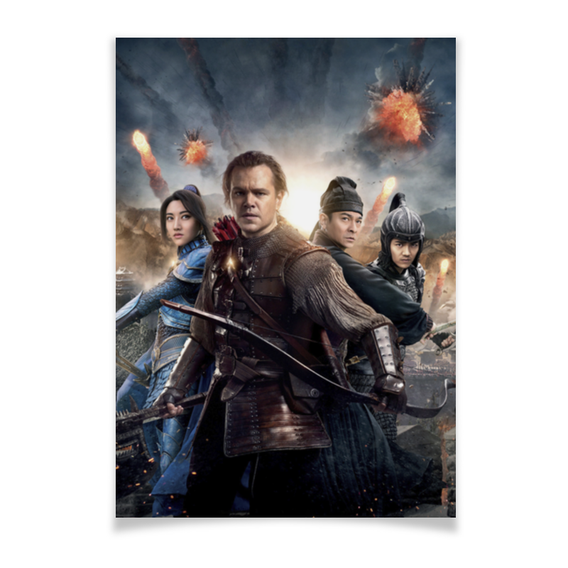 Плакат A3(29.7x42) Printio Великая стена плакат a3 29 7x42 printio bloodborne