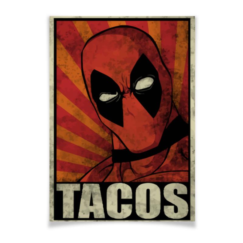 Плакат A3(29.7x42) Printio Tacos плакат a3 29 7x42 printio отпуск