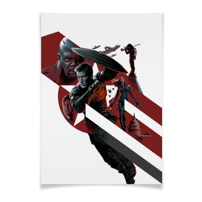 Плакат A3(29.7x42) Printio Мстители плакат a3 29 7x42 printio слава красной армии
