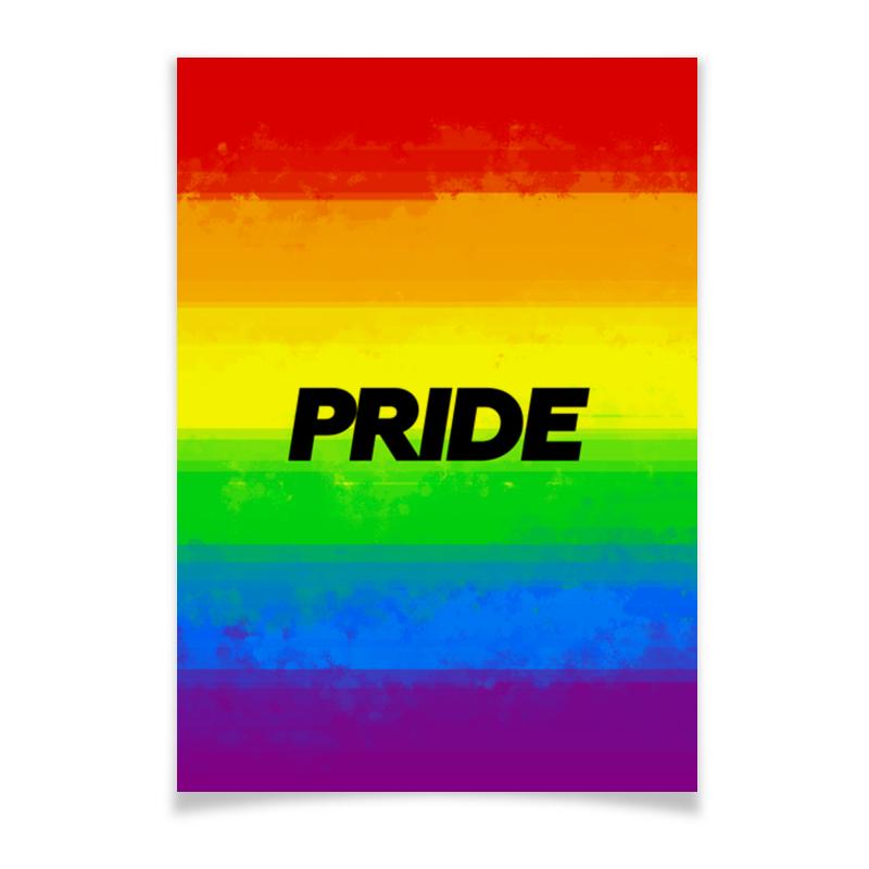 Printio Pride pride