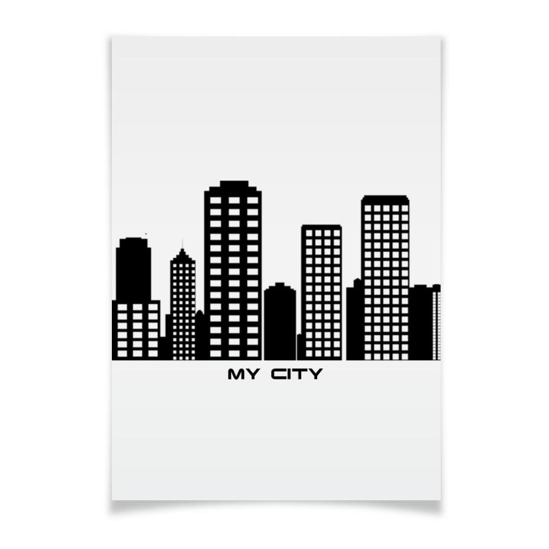 Printio Мой город