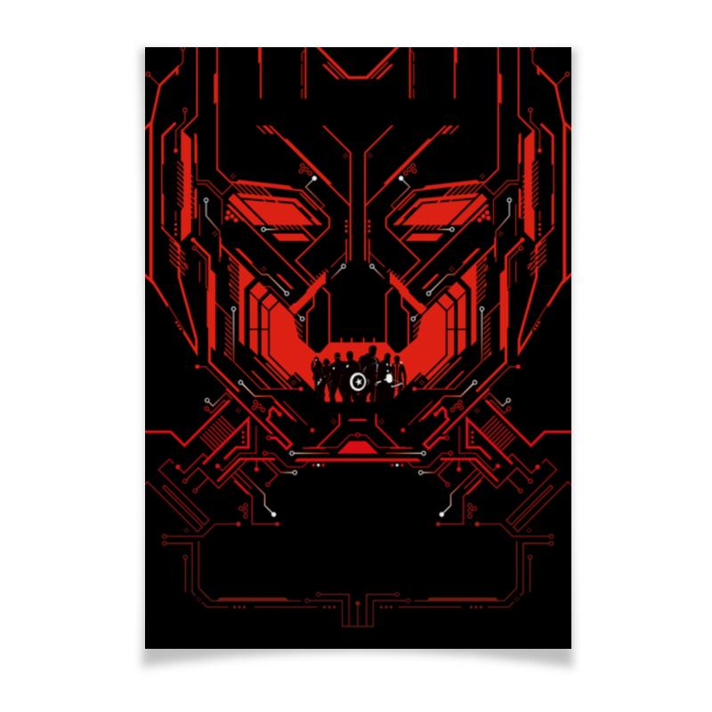 Плакат A3(29.7x42) Printio Мстители: эра альтрона плакат a3 29 7x42 printio avengers shield мстители щит