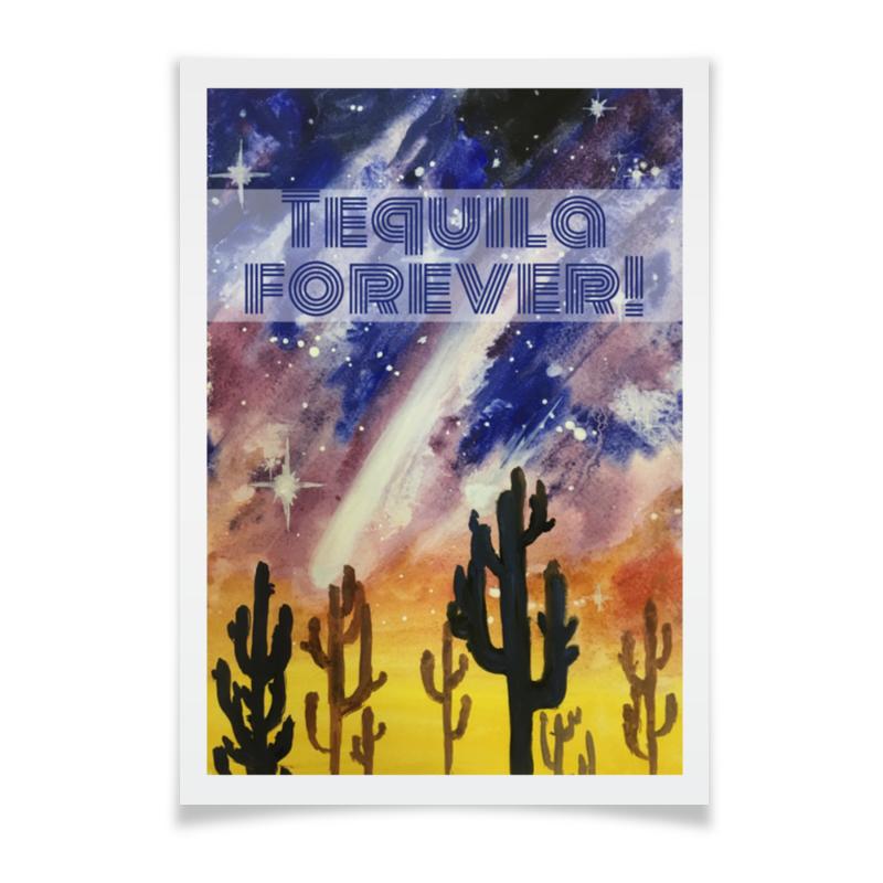 Плакат A3(29.7x42) Printio Мексика + текила = космос плакат a2 42x59 printio противостояние