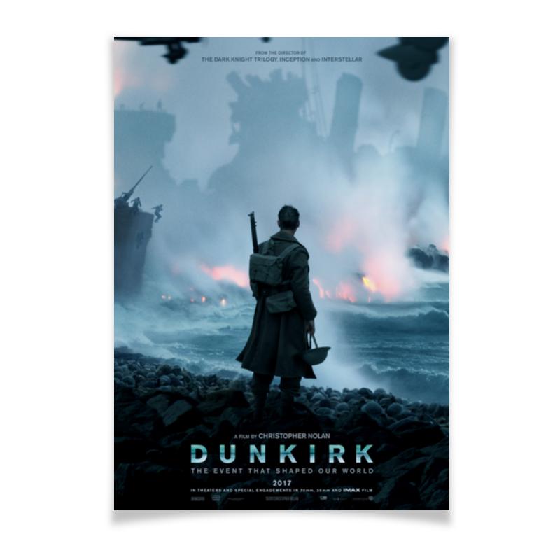 Плакат A3(29.7x42) Printio Дюнкерк / dunkirk levine j dunkirk