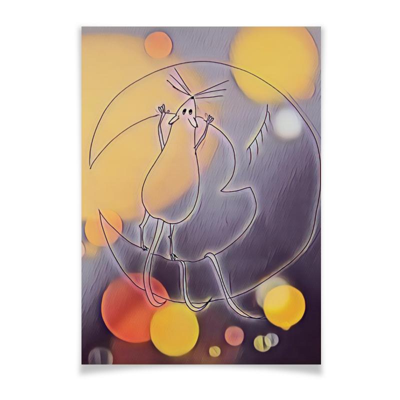 Плакат A3(29.7x42) Printio Очень вкусная луна