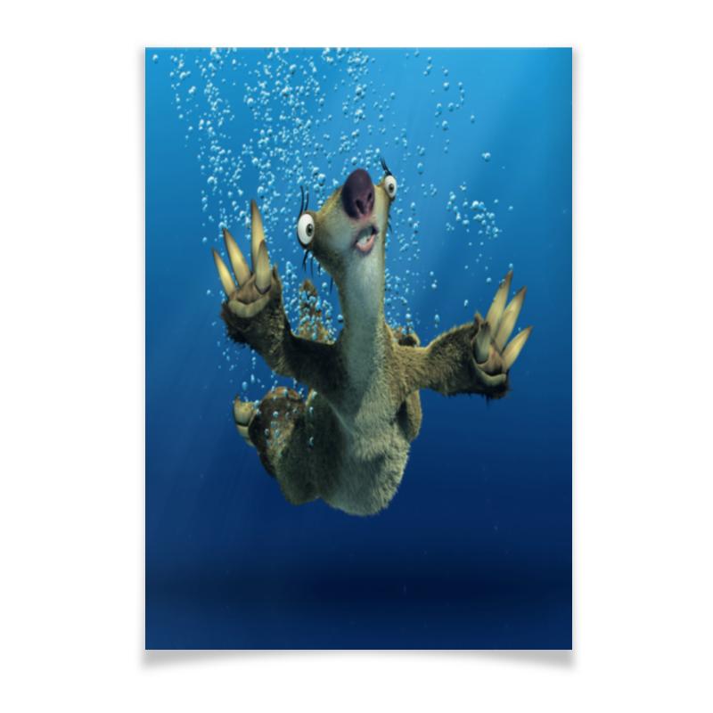 Плакат A3(29.7x42) Printio Ледниковый период (сид под водой) майка print bar сид барретт