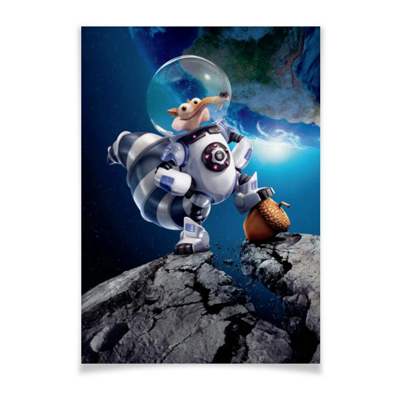 Плакат A3(29.7x42) Printio Scrat плакат a2 42x59 printio драко малфой