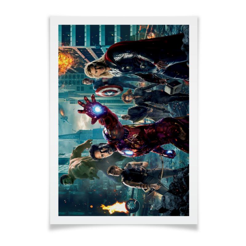 Плакат A3(29.7x42) Printio Мстители (marvel comics) элитная трехкомнатная квартира москва купить