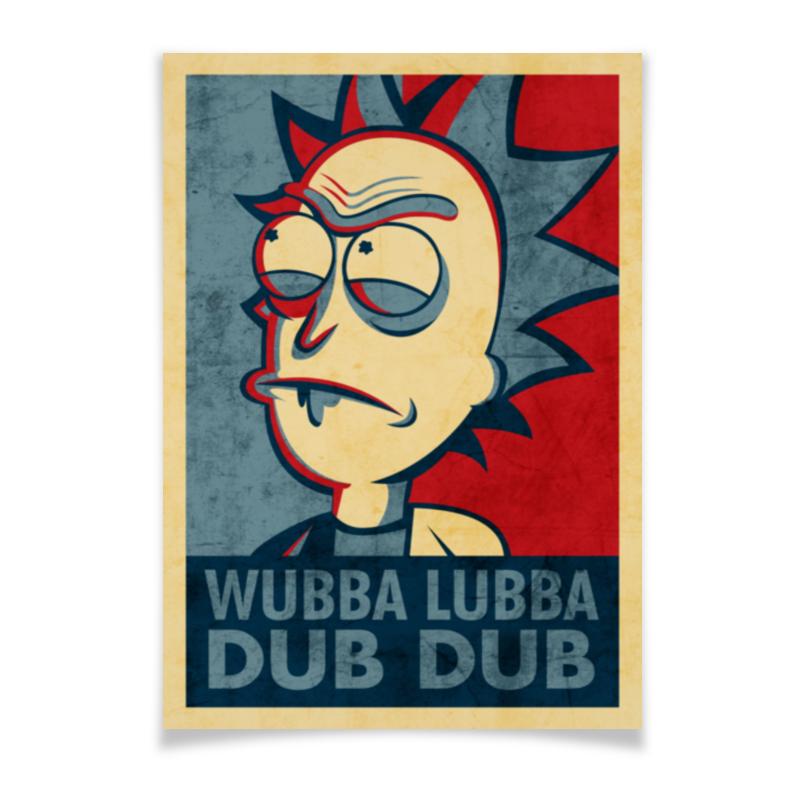 Плакат A3(29.7x42) Printio Wubba lubba dub dub. рик из рик и морти dub jachmennyj 706 c1