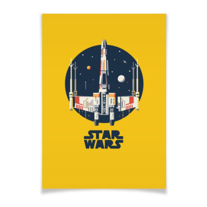 Плакат A3(29.7x42) Printio Звездные войны: эпизод 7 – пробуждение силы звездные войны пробуждение силы dvd