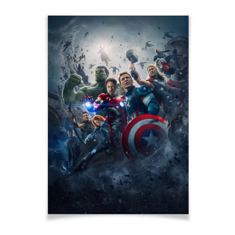 Плакат A3(29.7x42) Printio Мстители плакат a2 42x59 printio драко малфой