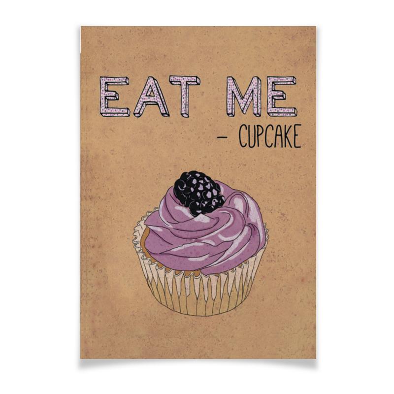 Плакат A3(29.7x42) Printio Eat me eat dirt