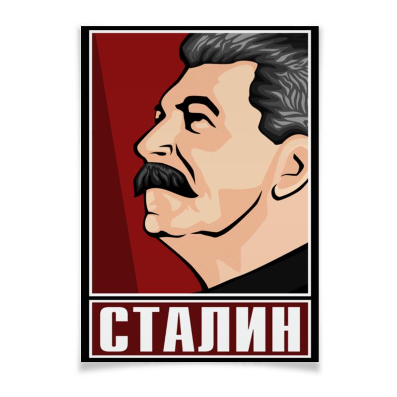 Плакат A3(29.7x42) Printio Сталин емельянов ю в генералиссимус сталин
