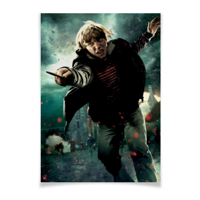 Плакат A3(29.7x42) Printio Рон уизли майка print bar рон уизли